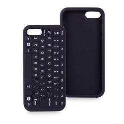 Capa para iPhone 5 e 5S de Silicone - Teclado