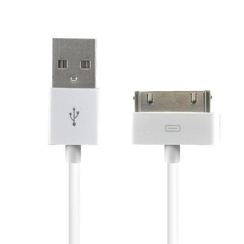 Carregador de Parede e Cabo de Dados USB para iPhone 4 e iPhone 4S - Branco | KinGo