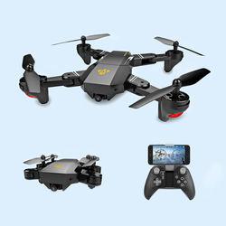 Drone Tianqu XS809W com Câmera de 2.0MP