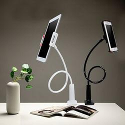Suporte Universal para Tablet com Haste Articulada de 60cm - Diversas Cores